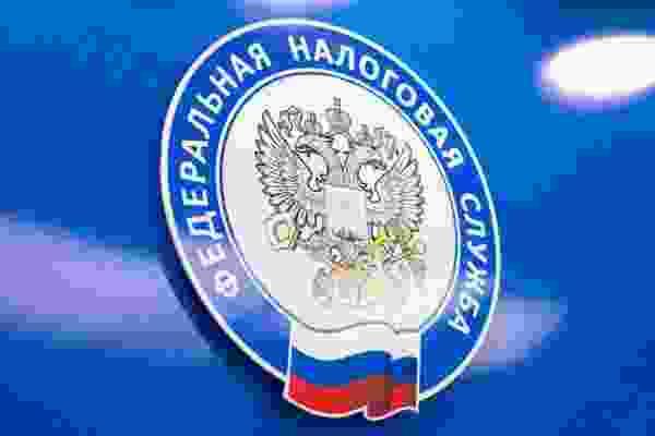О реализации отраслевого проекта ФНС России «Общественное питание»