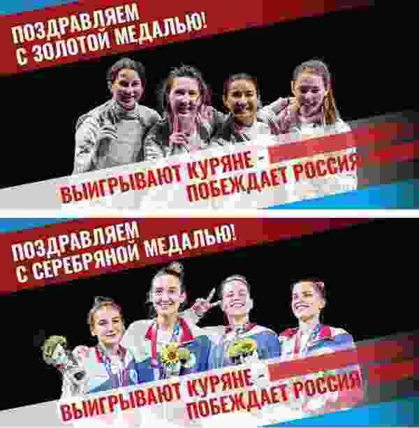 Наша землячка Инна Дериглазова – олимпийская чемпионка!