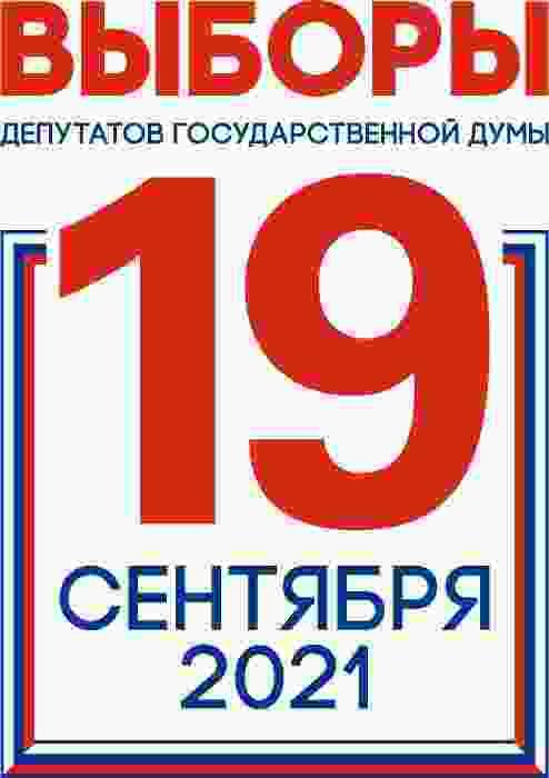 Участники опроса одобрили инициативу «Единой России» об организации безопасных выборов