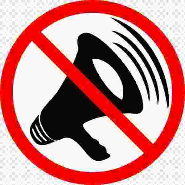 Запрещена звуковая реклама на улицах