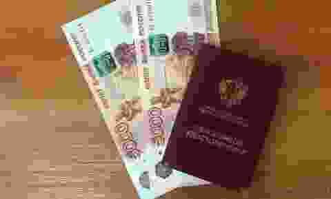 383 тысячи пенсионеров Курской области  получат единовременную выплату 10 тысяч рублей