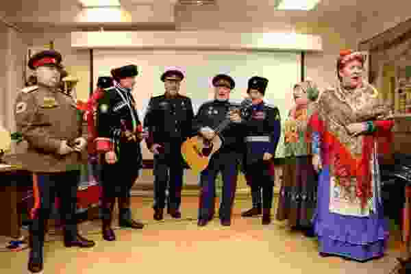 Центр народной казачьей культуры